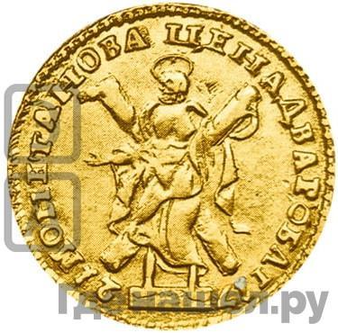 Реверс 2 рубля 1721 года