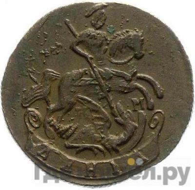 Реверс Денга 1784 года КМ