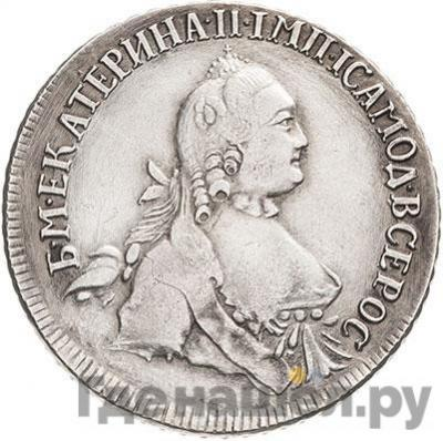 Аверс 20 копеек 1764 года  Сибирская монета