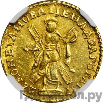Реверс 2 рубля 1726 года