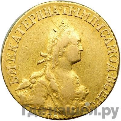 Аверс 5 рублей 1776 года СПБ