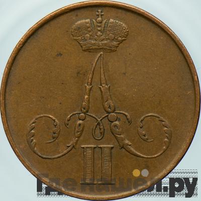 Реверс 1 копейка 1856 года ВМ