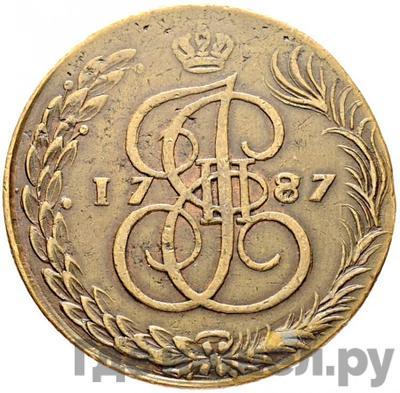 Аверс 5 копеек 1787 года ЕМ Шведская подделка