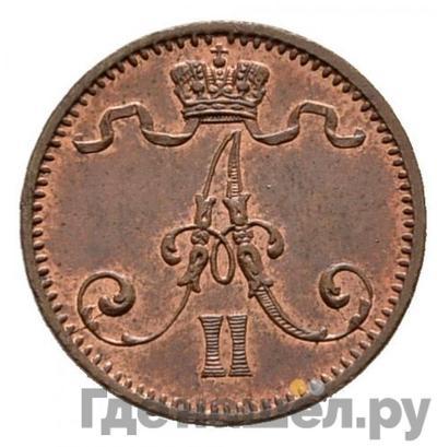 1 пенни 1875 года  Для Финляндии