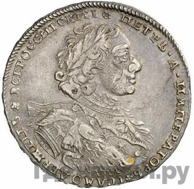 Аверс 1 рубль 1723 года OK Портрет в горностаевой мантии Без Андреевского креста