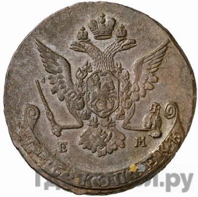 Реверс 5 копеек 1769 года ЕМ