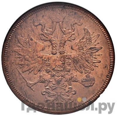 Реверс 5 копеек 1864 года ЕМ