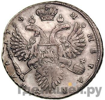 Реверс 1 рубль 1734 года