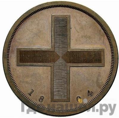 Модуль рубля 1804 года  Мэтью Боултона Соосность 180    медь