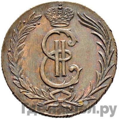 Аверс 2 копейки 1779 года КМ Сибирская монета