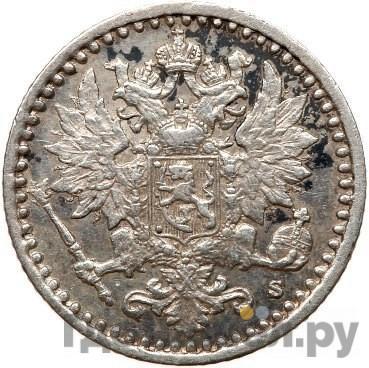 Реверс 25 пенни 1866 года S Для Финляндии