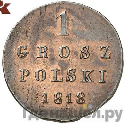 Аверс 1 грош 1818 года IВ Для Польши