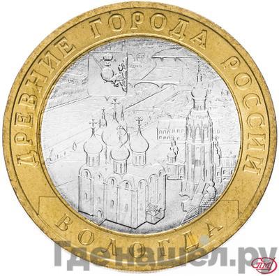 Аверс 10 рублей 2007 года СПМД