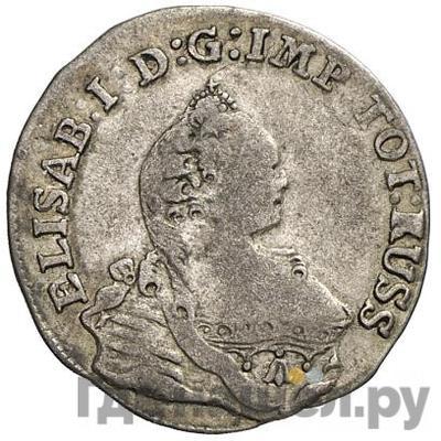 Аверс 3 гроша 1761 года  Для Пруссии