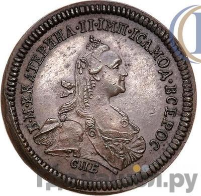 Аверс Жетон 1766 года  в память придворной карусели