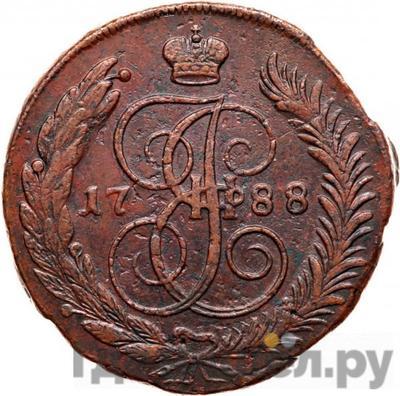 Аверс 5 копеек 1788 года ММ