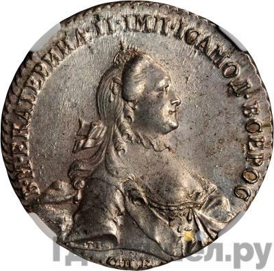 Аверс 1 рубль 1764 года СПБ TI ЯI