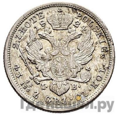 Реверс 2 злотых 1824 года IВ Для Польши