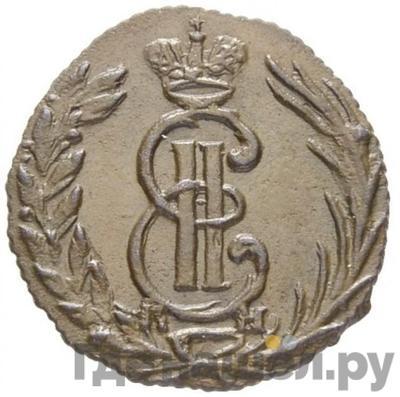 Аверс Полушка 1774 года КМ Сибирская монета