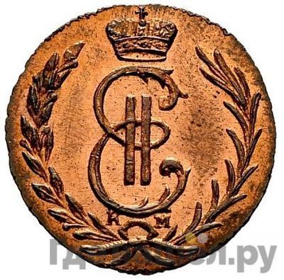 Аверс Денга 1768 года КМ Сибирская монета