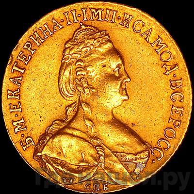 Аверс 10 рублей 1786 года СПБ