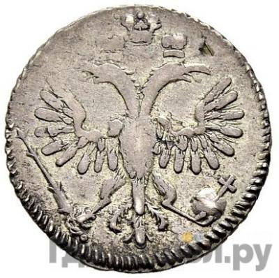 Реверс Гривенник 1718 года L L  L на лапе орла ГРИВЕННИВЬ