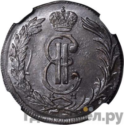 Аверс 2 копейки 1776 года КМ Сибирская монета