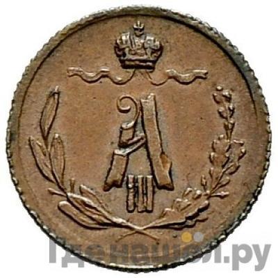 Реверс 1/4 копейки 1882 года СПБ