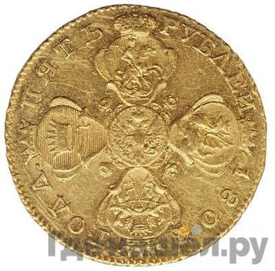 Аверс 5 рублей 1804 года СПБ ХЛ