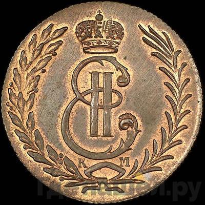 Аверс 5 копеек 1768 года КМ Сибирская монета