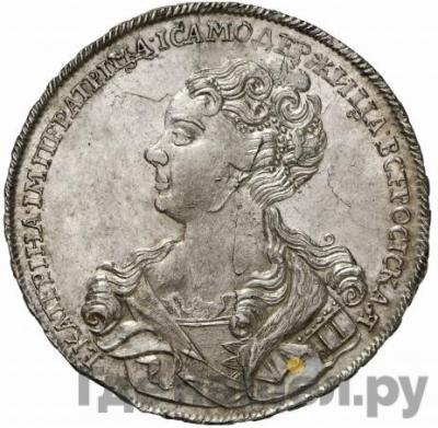 Аверс 1 рубль 1726 года  Московский тип, портрет влево