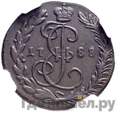 Аверс Денга 1788 года КМ