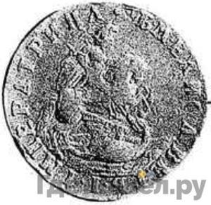 Реверс 1 копейка 1743 года Пробная