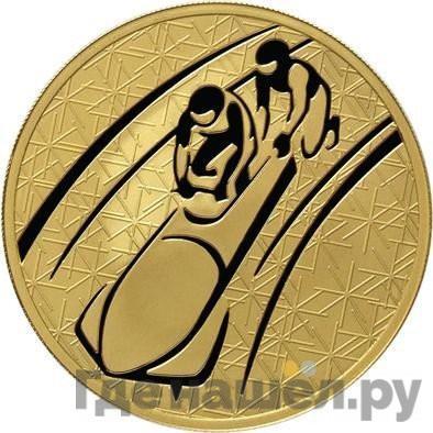 Аверс 200 рублей 2010 года ММД Зимние виды спорта бобслей