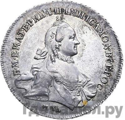 Аверс 1 рубль 1763 года ММД TI EI