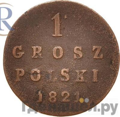 Аверс 1 грош 1821 года IВ Для Польши