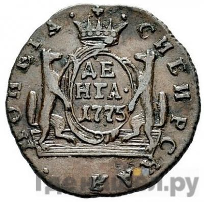 Реверс Денга 1775 года КМ Сибирская монета