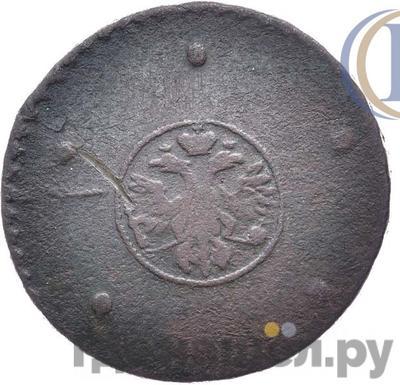 Реверс 5 копеек 1723 года