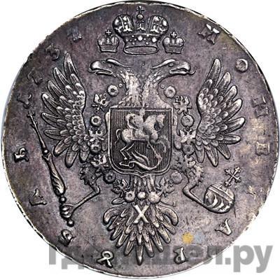1 рубль 1737 года  Цыганка Без кулона на груди