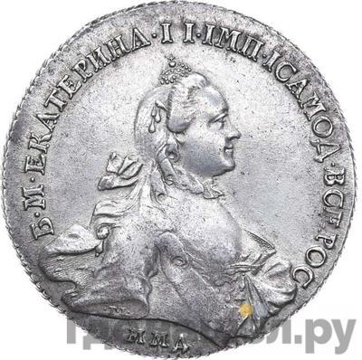 Аверс 1 рубль 1762 года ММД TI ДМ
