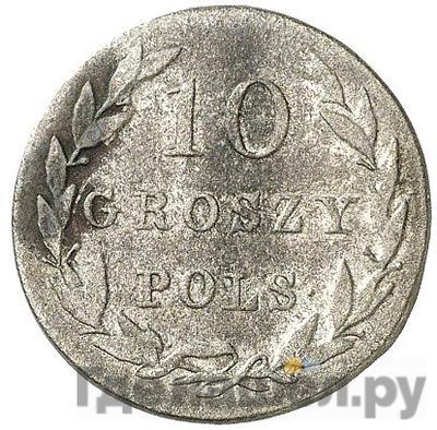 Аверс 10 грошей 1830 года FH Для Польши