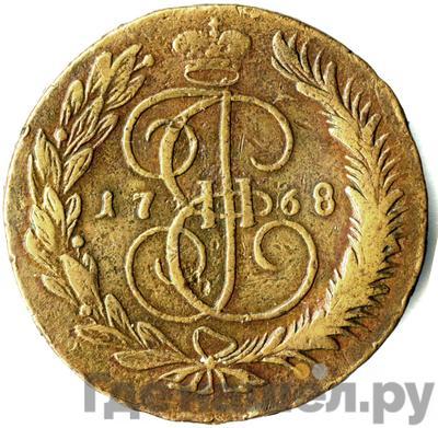 Аверс 5 копеек 1768 года ММ