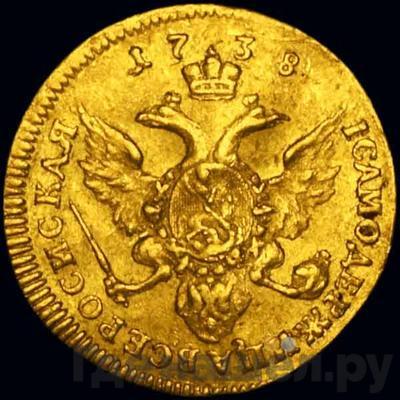 Аверс Червонец 1738 года