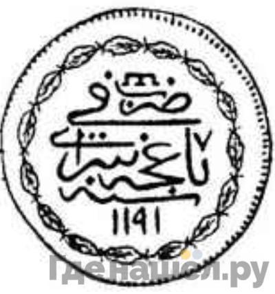 Реверс 1 копейка 1783 года Шахин-Гирей 7-ой год правления