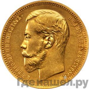 Аверс 37 рублей 50 копеек - 100 франков 1902 года *