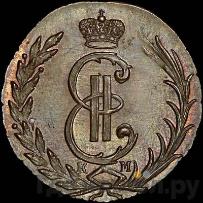 Аверс 1 копейка 1773 года КМ Сибирская монета