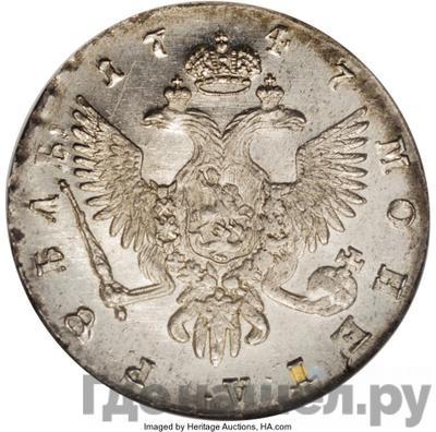 Реверс Полуполтинник 1746 года ММД