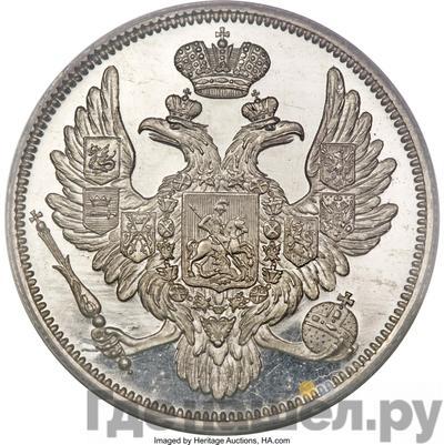 Реверс 6 рублей 1829 года СПБ