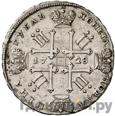 Реверс 1 рубль 1728 года  Портрет 1728 внутри надписи Звезда на плаще, IМПЕРАТОЬ