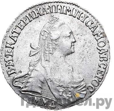 Аверс 15 копеек 1769 года ММД